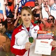 Patricia Bahledova Pokryshkin Karate Cup Novosibirsk KARATE VORARLBERG
